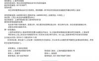上海申办2032夏季奥运会,长三角协同