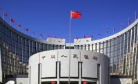 中国首次进行28天期国库现金定存招标